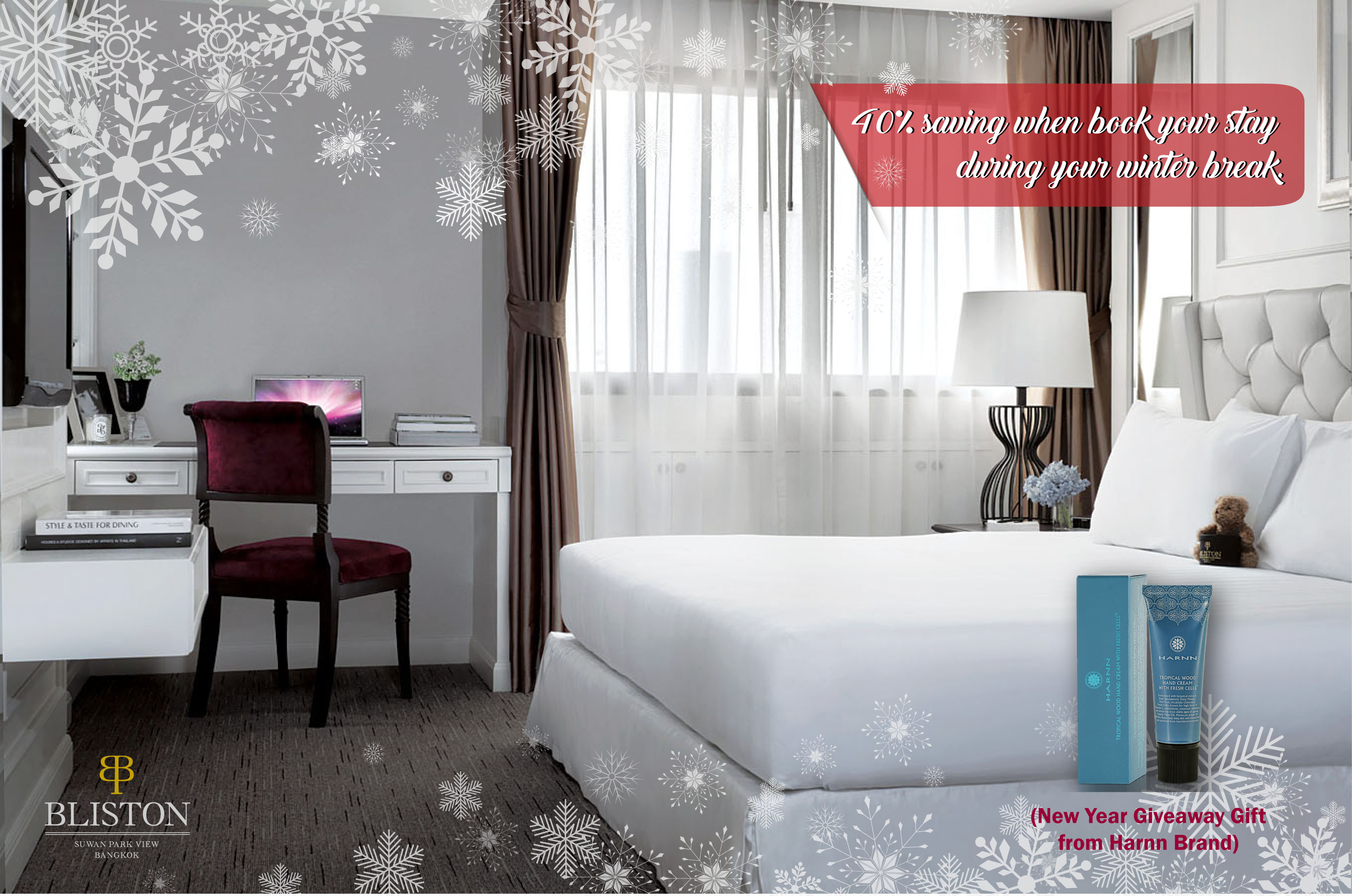 Christmas time (SAVE UP TO 40%)